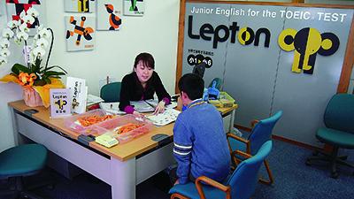レプトン:YBMイングルーの日本ローカライズ版