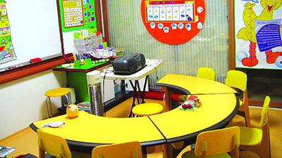 YBMホームスクール教室