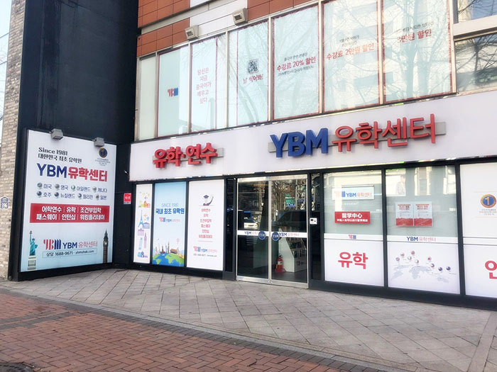 YBM OESセンター