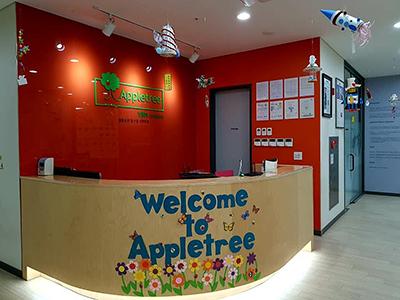 YBM Appletree