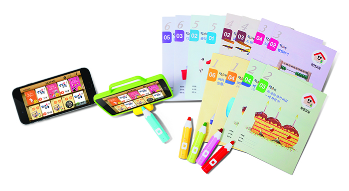 Math study books and multimedia learning devices of Gakken Classroom