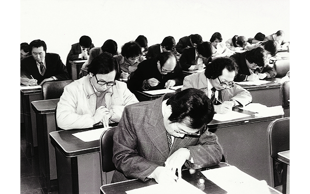 The 1st TOEIC Test