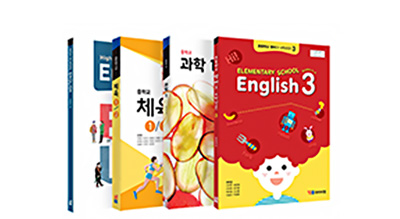 Elementary/middle/high school textbooks of various subjects