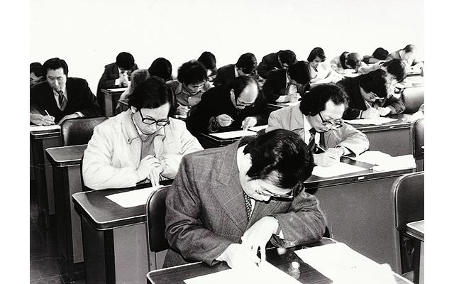 第一届 TOEIC(托业)考试