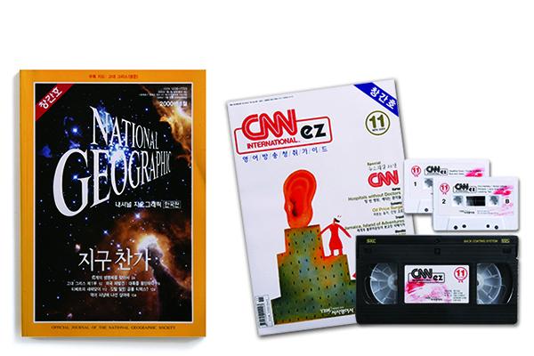 《国家地理》韩国版的第一版和CNN ez的第一版杂志