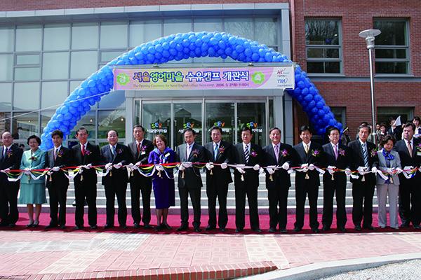 ソウルのイングリッシュビレッジ・スユキャンパス開校式