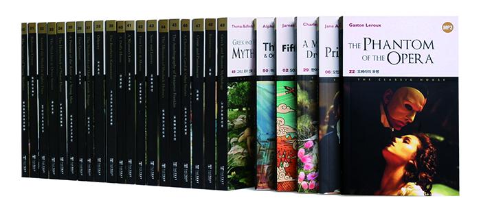 经典家庭系列书籍